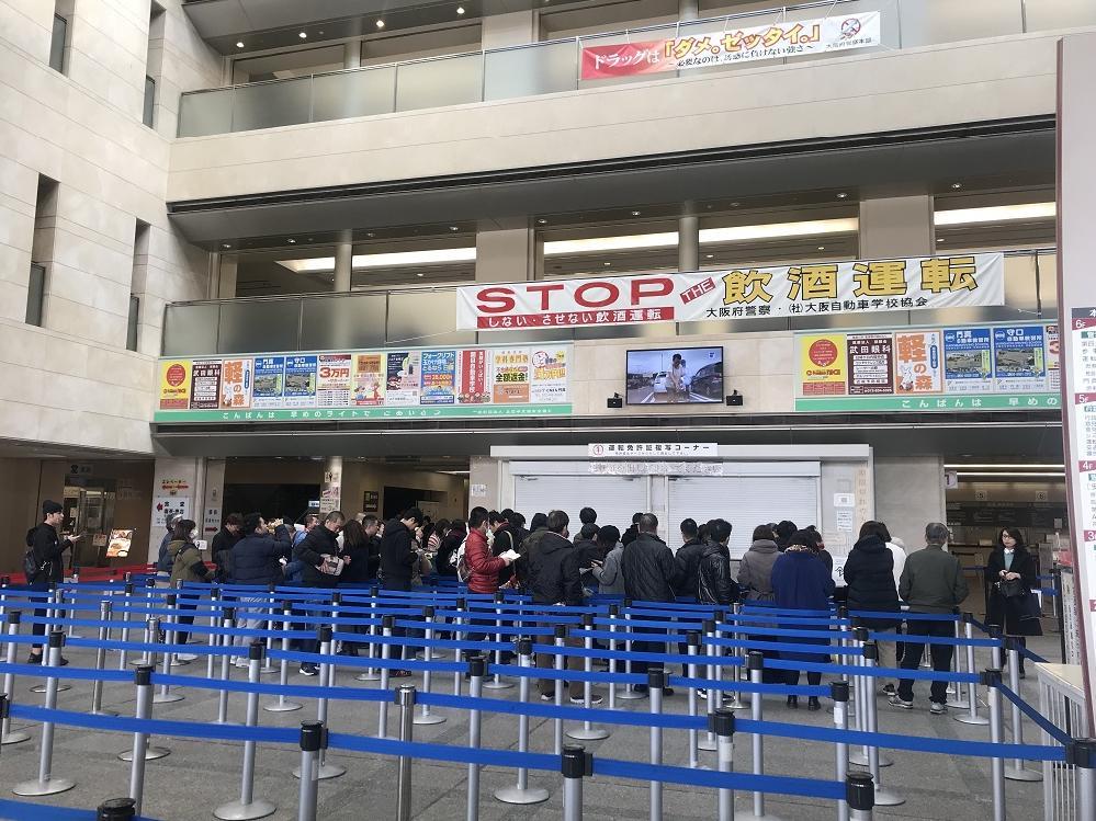 1万円リースのフラット7大阪門真の看板