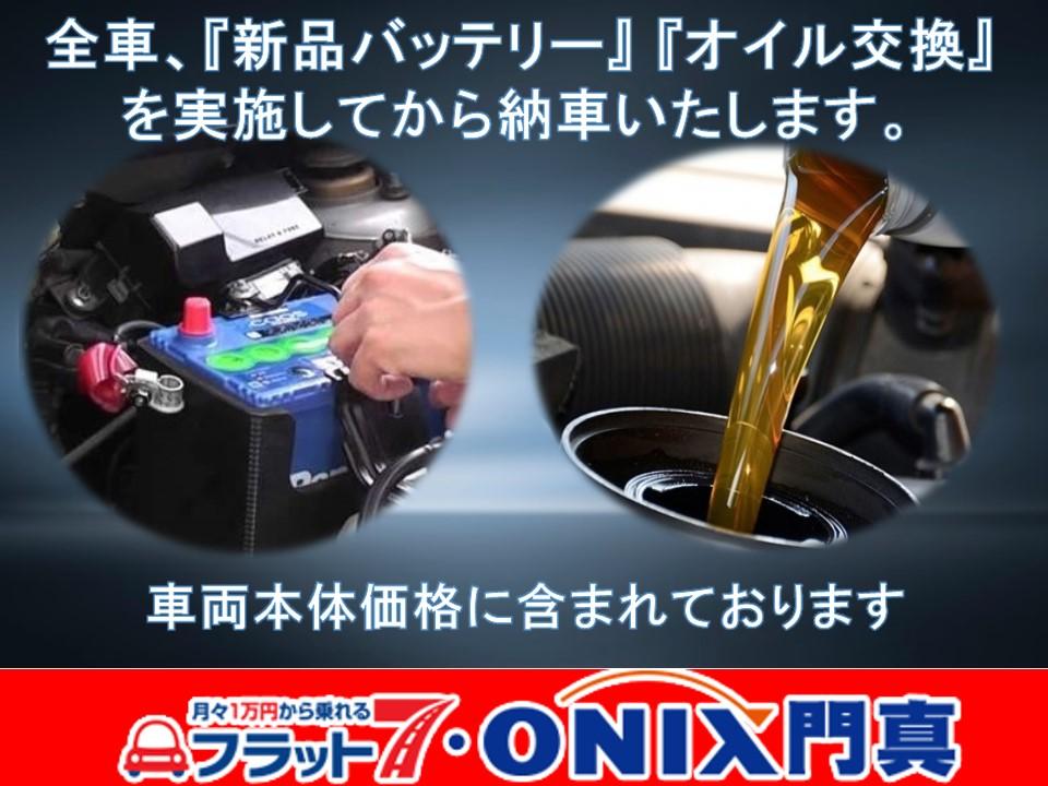 軽自動車リースのフラット7オニキス大阪門真店の自慢