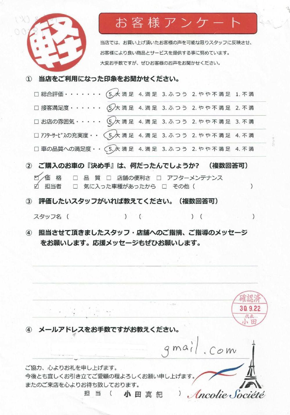 新車1万円 軽自動車リース・フラット7