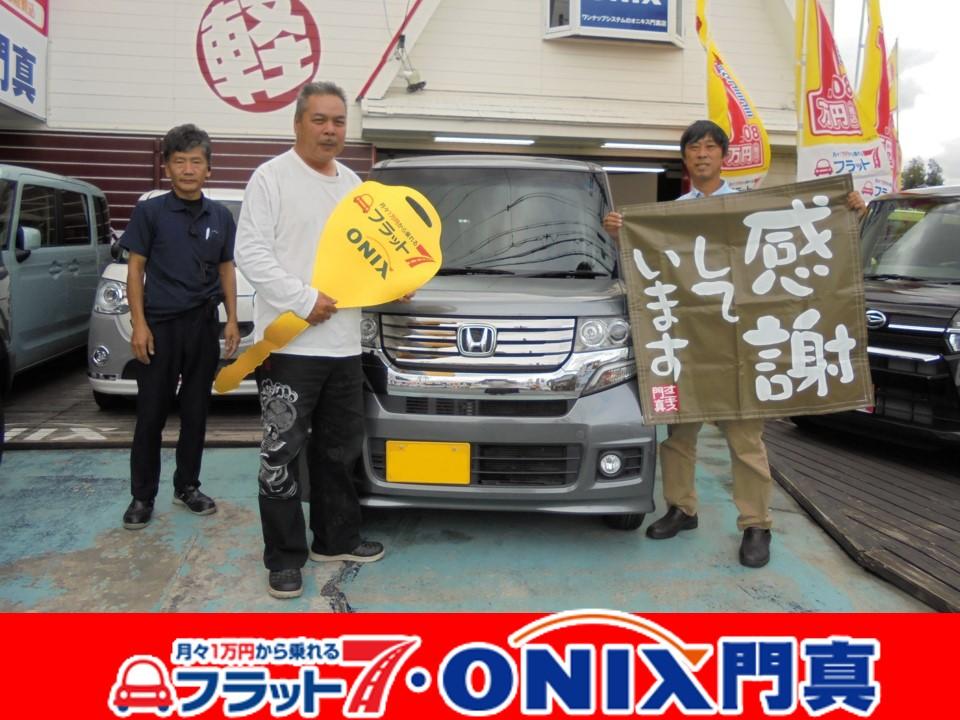 フラット7オニキス大阪門真店での納車式。コワモテダンディーな大阪府門真市在住のT様です。