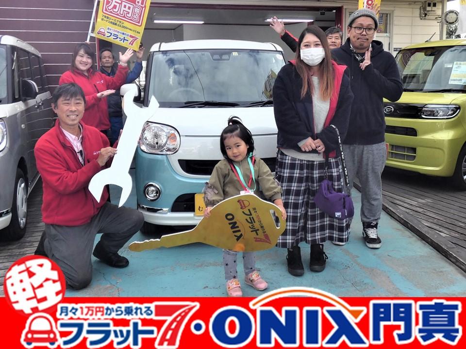 大阪府大東市在住K様の笑顔です。