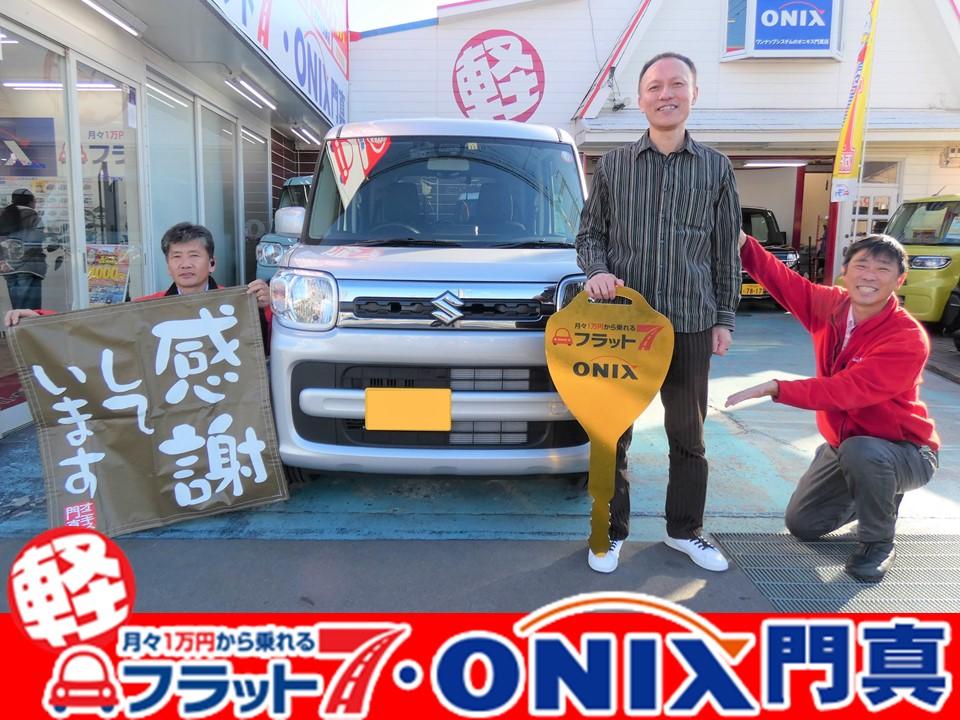 『新車リース・フラット7』にて『スペーシア』ご購入の大阪府寝屋川市在住D様の笑顔です。