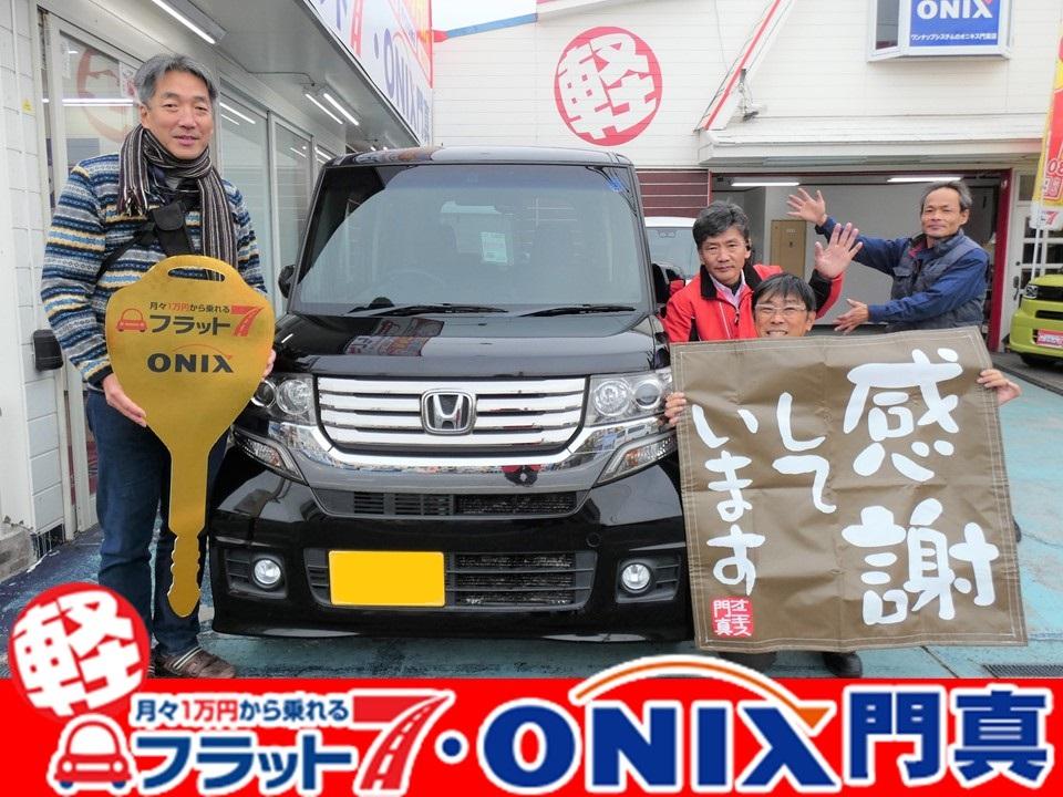 『N-BOXカスタム』を納車させていただきました、大阪府門真市Y様です。