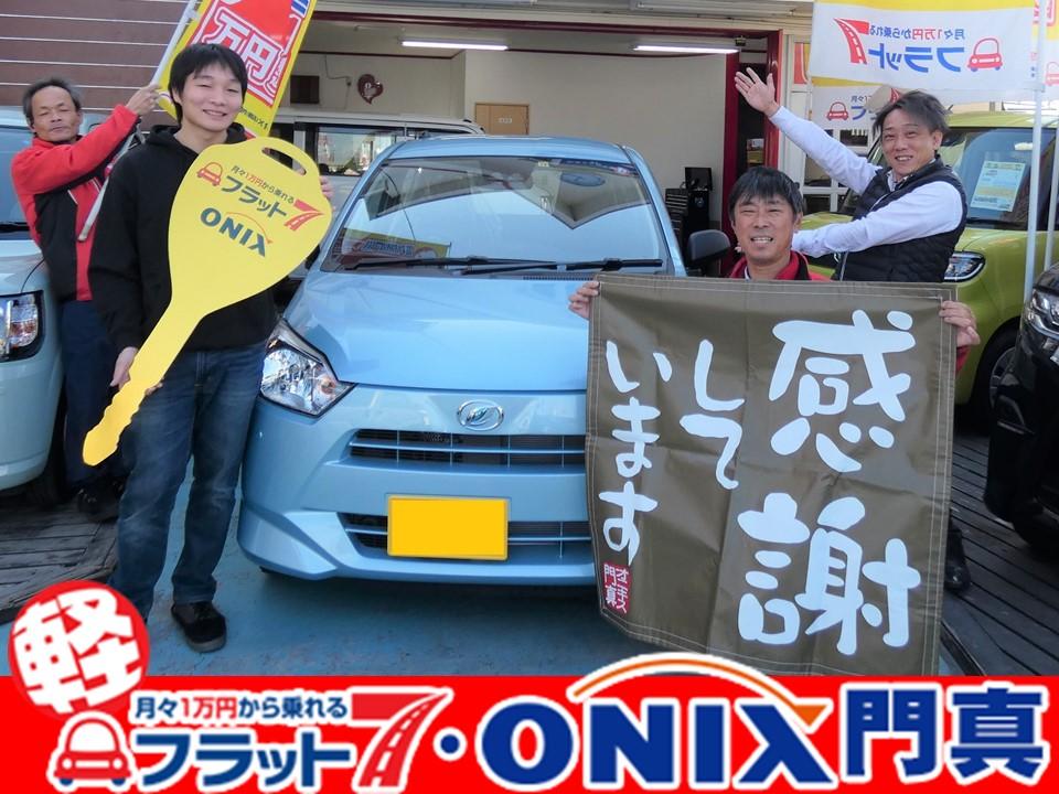 フラット7大阪門真店の納車式。『新車リース・フラット7』にて『ミライース』ご購入の兵庫県尼崎市在住M様の笑顔です。