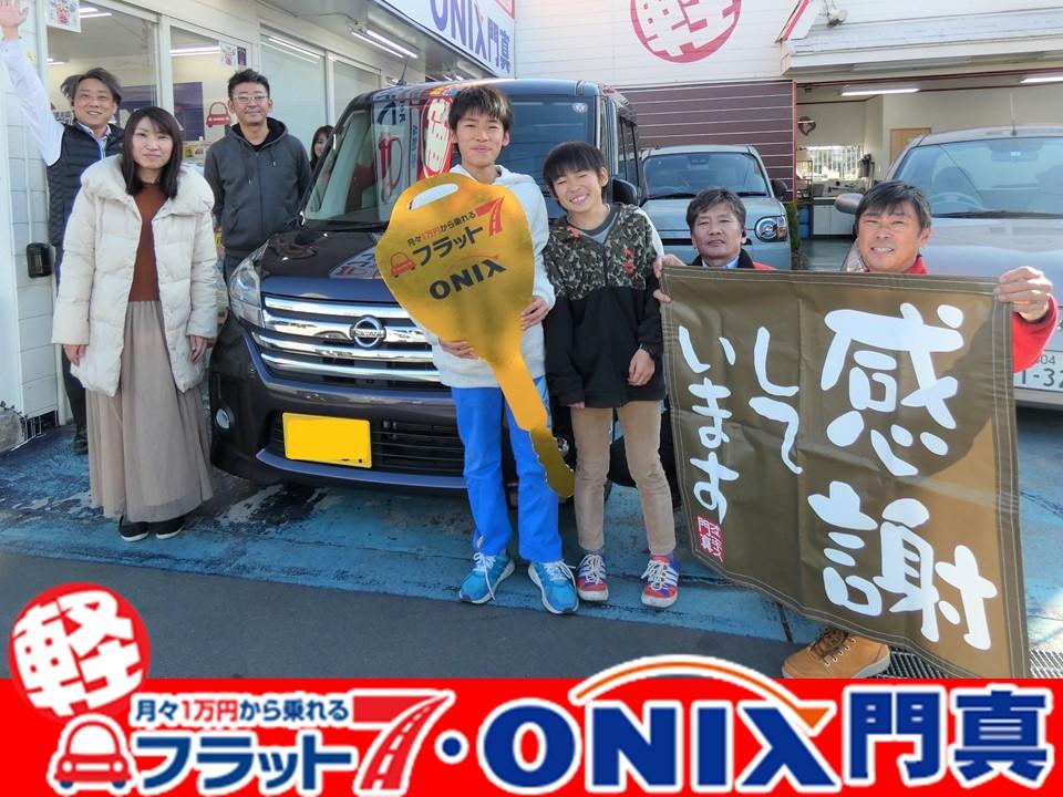 『デイズルークスハイウェイスター』を納車させていただきました、大阪府豊能郡N様です。