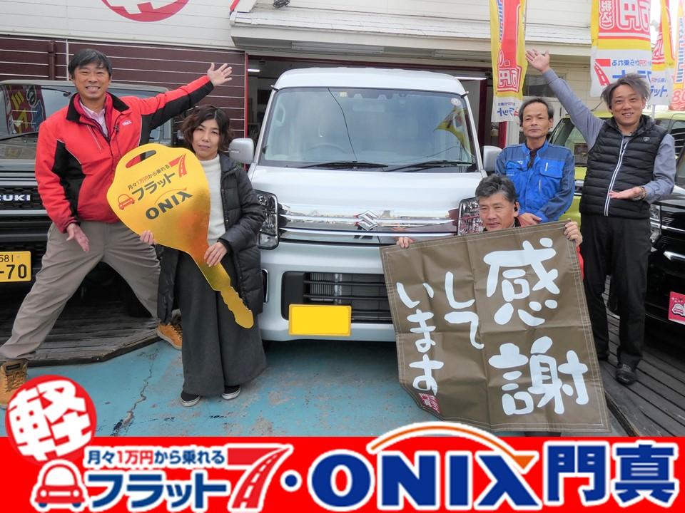 フラット7門真店の納車式です。『新車リース・フラット7』にて『エブリィワゴン』ご購入の大阪府門真市在住Y様の笑顔です。