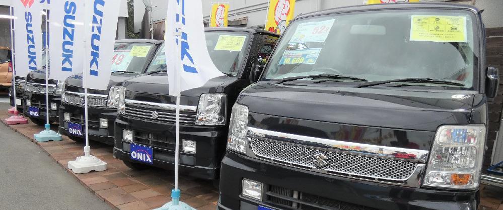 軽自動車リースのフラット7オニキス大阪門真の中古車展示場