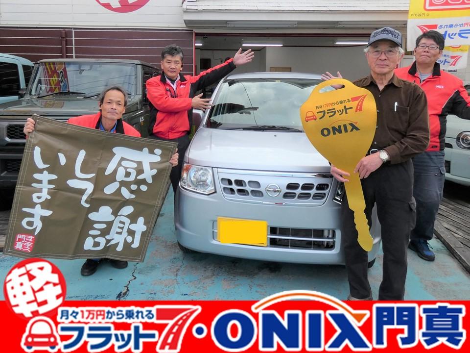 おすすめ認定中古車『オッティ』を納車させていただきました、大阪府門真市W様です。