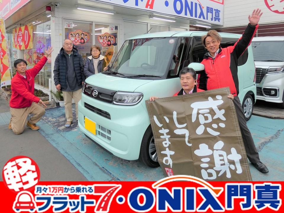 フラット7オニキス門真店納車式です。『新車リース・フラット7』にて『タント』ご購入の大阪府大東市在住T様の笑顔です。