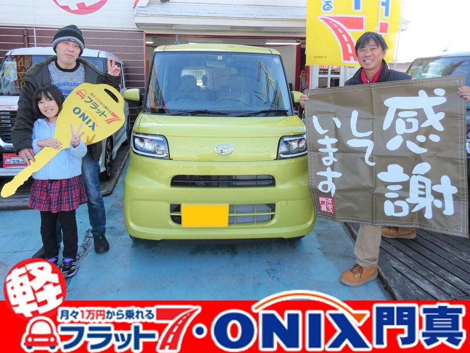 フラット7オニキス大阪門真店納車式です。『新車リース・フラット7』にて『タント』ご購入の大阪府門真市在住M様の笑顔です。