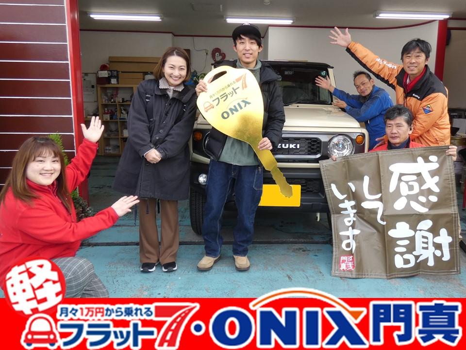 フラット7門真店納車式。『新車リース・フラット7』にて『ジムニー』ご購入の大阪府門真市在住K様の笑顔です。