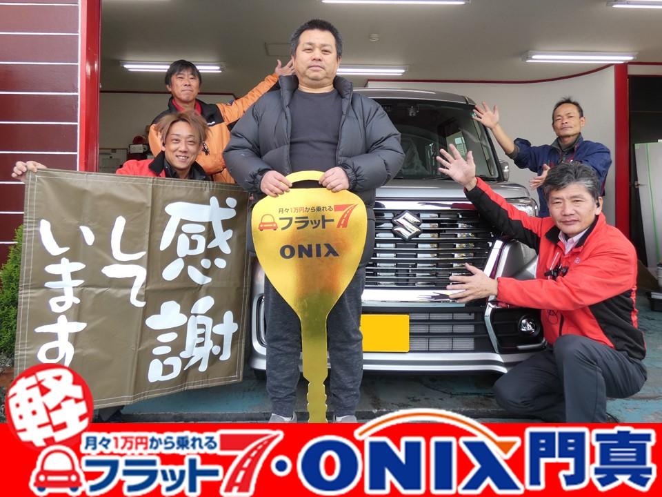 オニキス門真店にて『新車リース・フラット7』にて『スペーシアカスタム』ご購入の大阪市城東区在住K様の笑顔です。