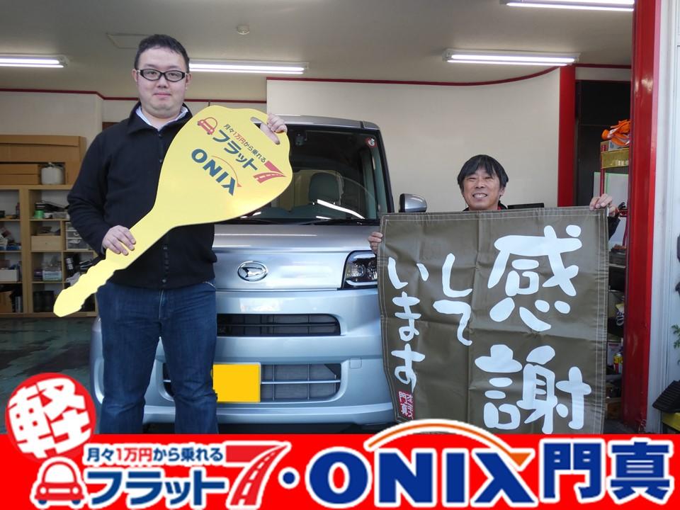 フラット7オニキス門真店納車式。『新車リース・フラット7』にて『タント』ご購入の大阪府守口市在住M様の笑顔です。