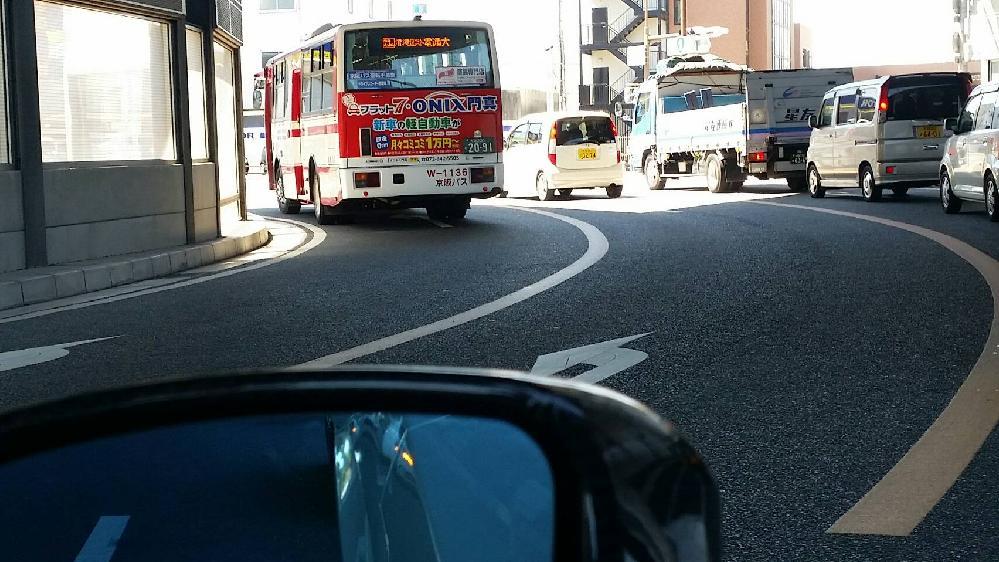 京阪バスの背面広告『フラット7オニキス門真店』