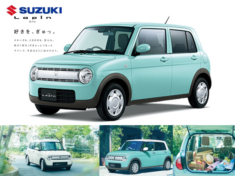 アルトラパンも月々1万円から新車に乗れるのはフラット7門真店だけです。
