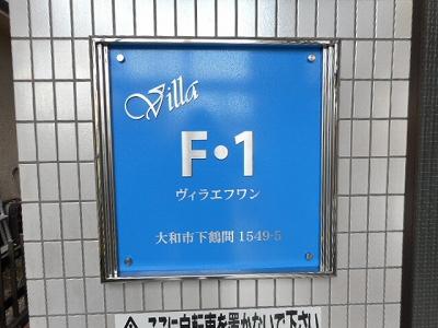 After(施工後)