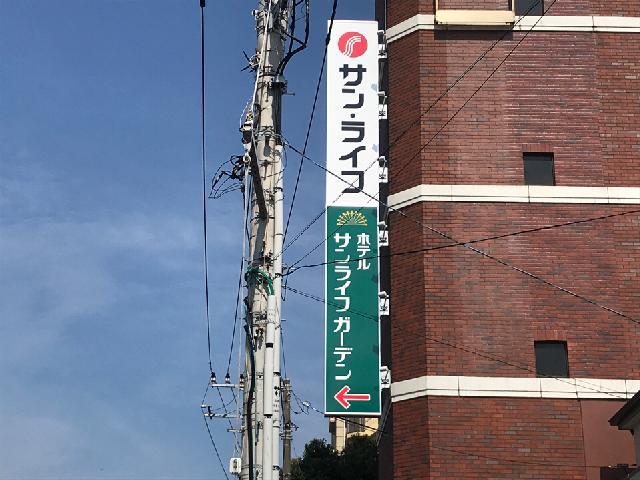 看板製作 神奈川