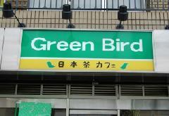 徳島県吉野川市 お客様の声