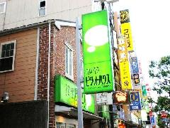 千葉県 自立スタンド看板、他