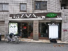 神奈川県相模原市 美容室の各種サイン製作