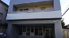 千葉県市川市 壁面看板、自立看板目隠し白シート貼施工