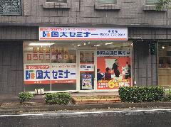 愛知県名古屋市 学習塾のサイン工事一式