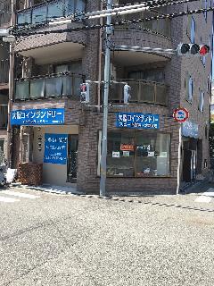 大阪府大阪市 コインランドリーのオープンに伴うサイン工事