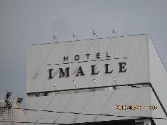神奈川県横浜市 ホテルの屋上広告塔サイン