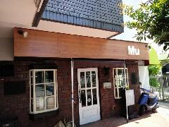 大阪府大阪市 喫茶店の壁面看板設置工事