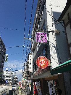 大阪市小松 ダンススタジオの袖看板設置工事