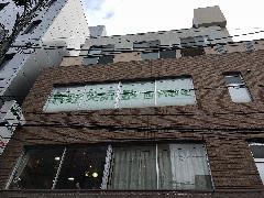 兵庫県西宮市 ガラス面サイン設置工事