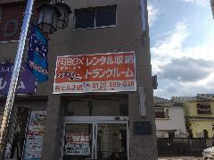 東京都 杉並区 トランクルームの看板設置工事
