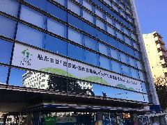 大阪府 堺市 ウィンドウサイン設置工事