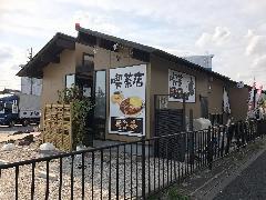 愛知県 安城市 壁面パネルサイン設置工事