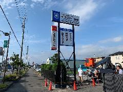 愛知県あま市 既存看板の表示面変更