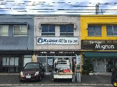 岡山県岡山市 壁面看板、シャッターBOX、ガラス面シートの製作施工