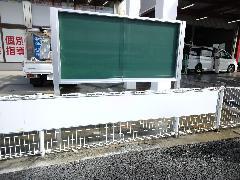 大阪府堺市 掲示板の設置