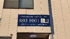 埼玉県川口市 パネル看板及びターポリン幕の施工