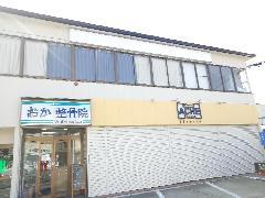 奈良県生駒市 学習塾様の看板の白戻し