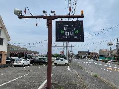 愛知県一宮市 自立看板及びパネル看板の設置