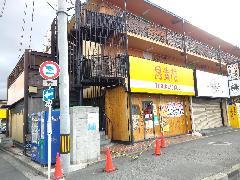 大阪府堺市 既存看板の撤去
