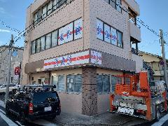 愛知県名古屋市 パネル看板とガラス面シート施工