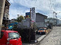 愛知県名古屋市 既存看板の表示面交換
