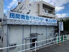 愛知県名古屋市 店舗各種サイン施工