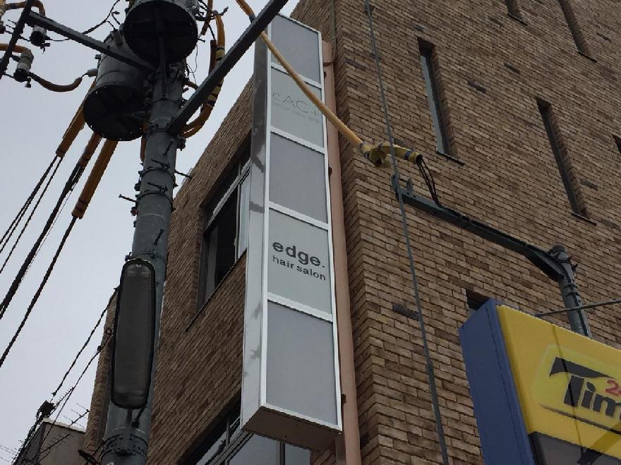ビルの袖看板 中長期電飾用塩ビ インクジェット出力 ラミネート加工
