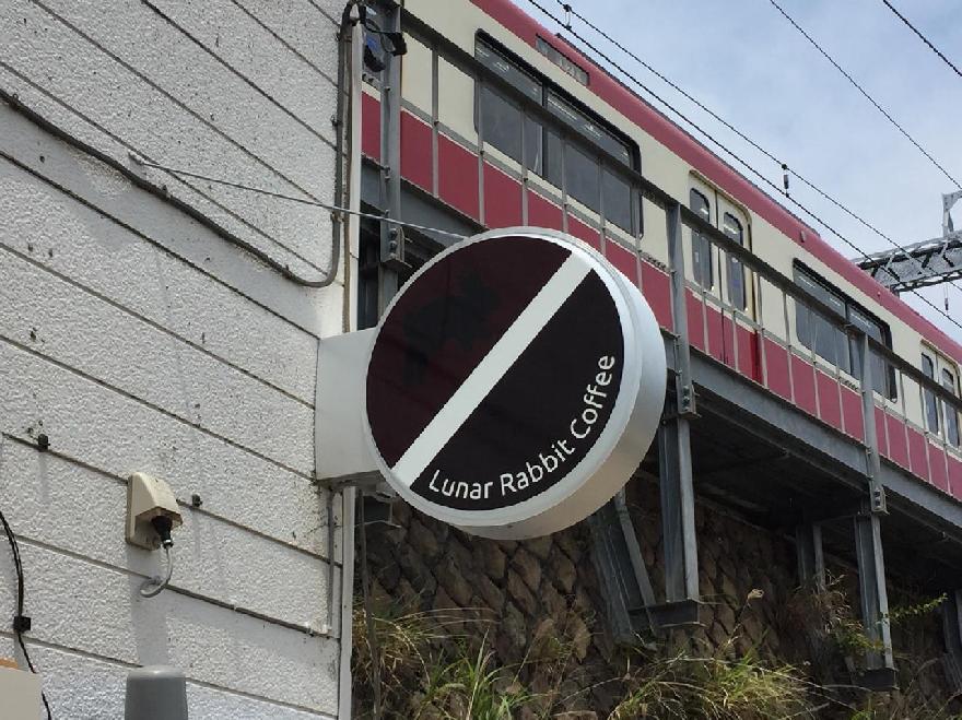 コーヒー店舗様看板 中長期電飾用塩ビ インクジェット出力 ラミネート加工