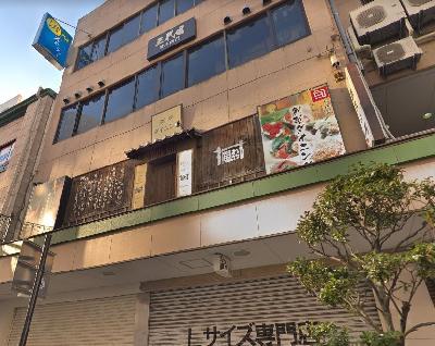 飲食店 壁面看板設置前