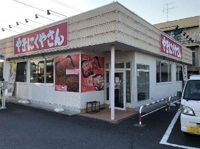 焼肉店舗 壁面看板、パネル看板設置前