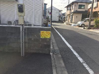 駐車場 パネル看板設置前
