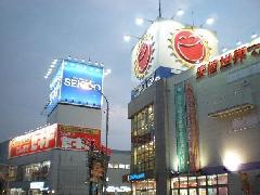 広告塔 神奈川県